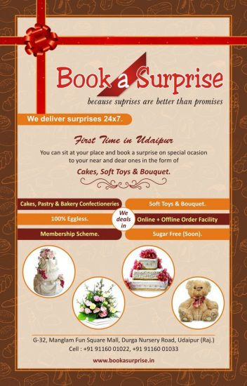 Book a Surprise Logo