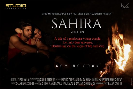 The second official poster for '' SAHIRA'', music film has arrived. A tale of a passionate young couple, lost into their universe, blossoming on the verge of life and love. Expected To Be Released In September. #SahiraInSeptember #ShortMusicFilm