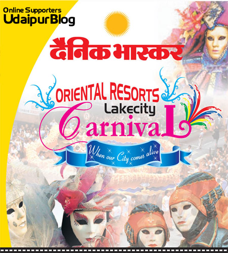 Lakecity Carnival Udaipur