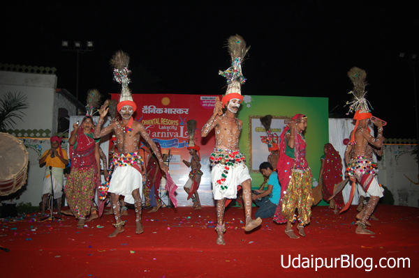 Bhaskar Event