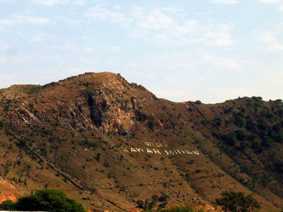 Mountains with the Identity marks of ZAWAR MINES