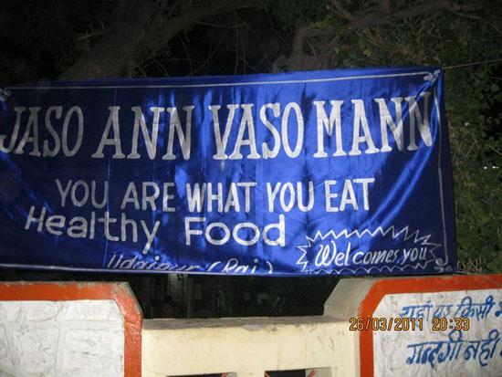 Food Fest Banner