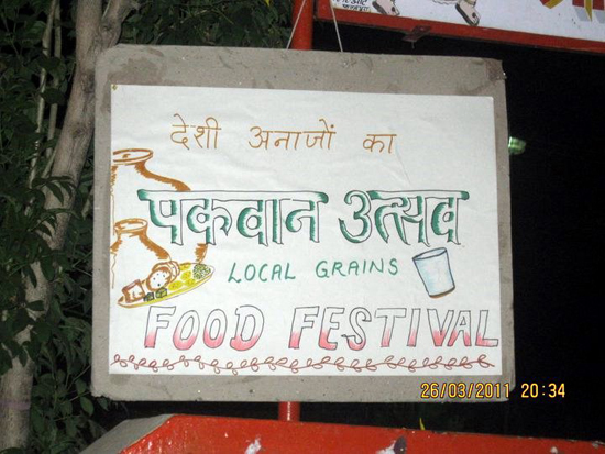 Food Fest Welcome
