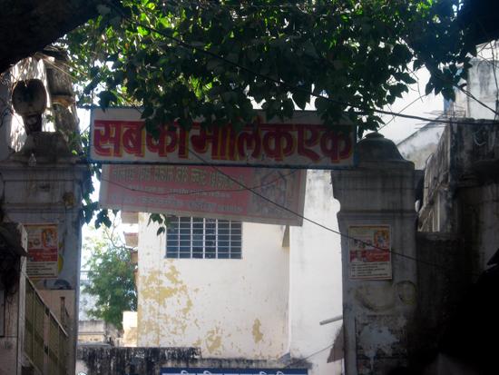 The Controversial Sai Baba Temple