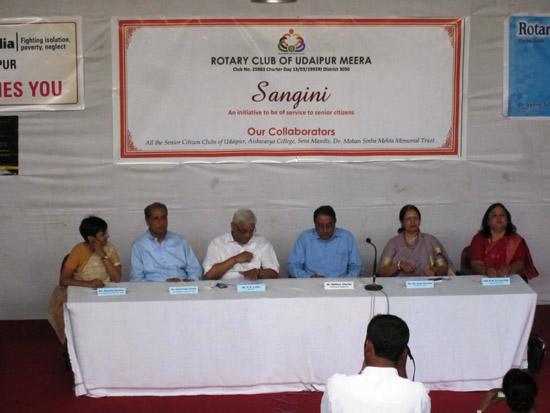 Sangini (5)