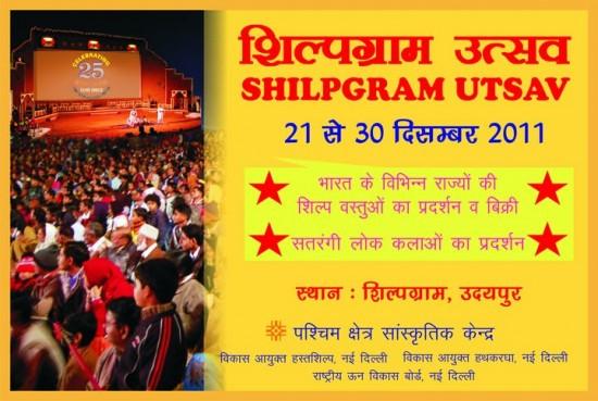 Shilpgram Utsav 2011