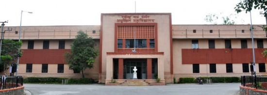 RNT College Udaipur
