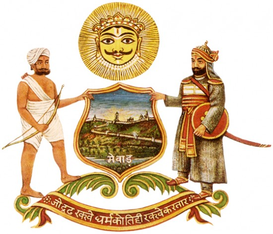 Mewar Crest Logo