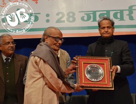 Rajasthan Sahitya Academy Award