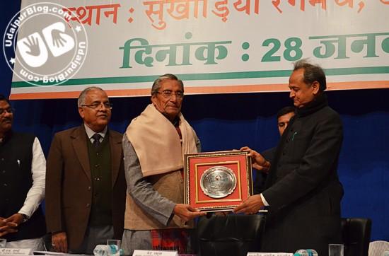 Rajasthan Sahitiya Academy Award