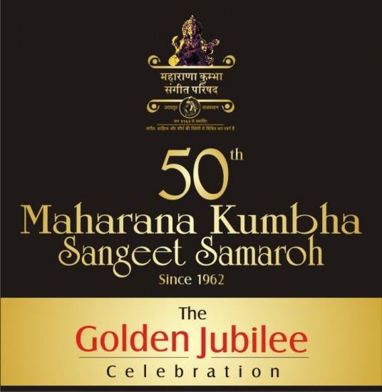 50th Mahrana Kumbha Sangeet Samarooh