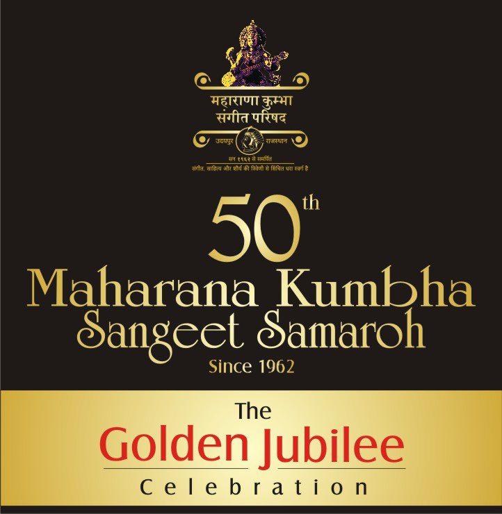50th Mahrana Kumbha Sangeet The 50th