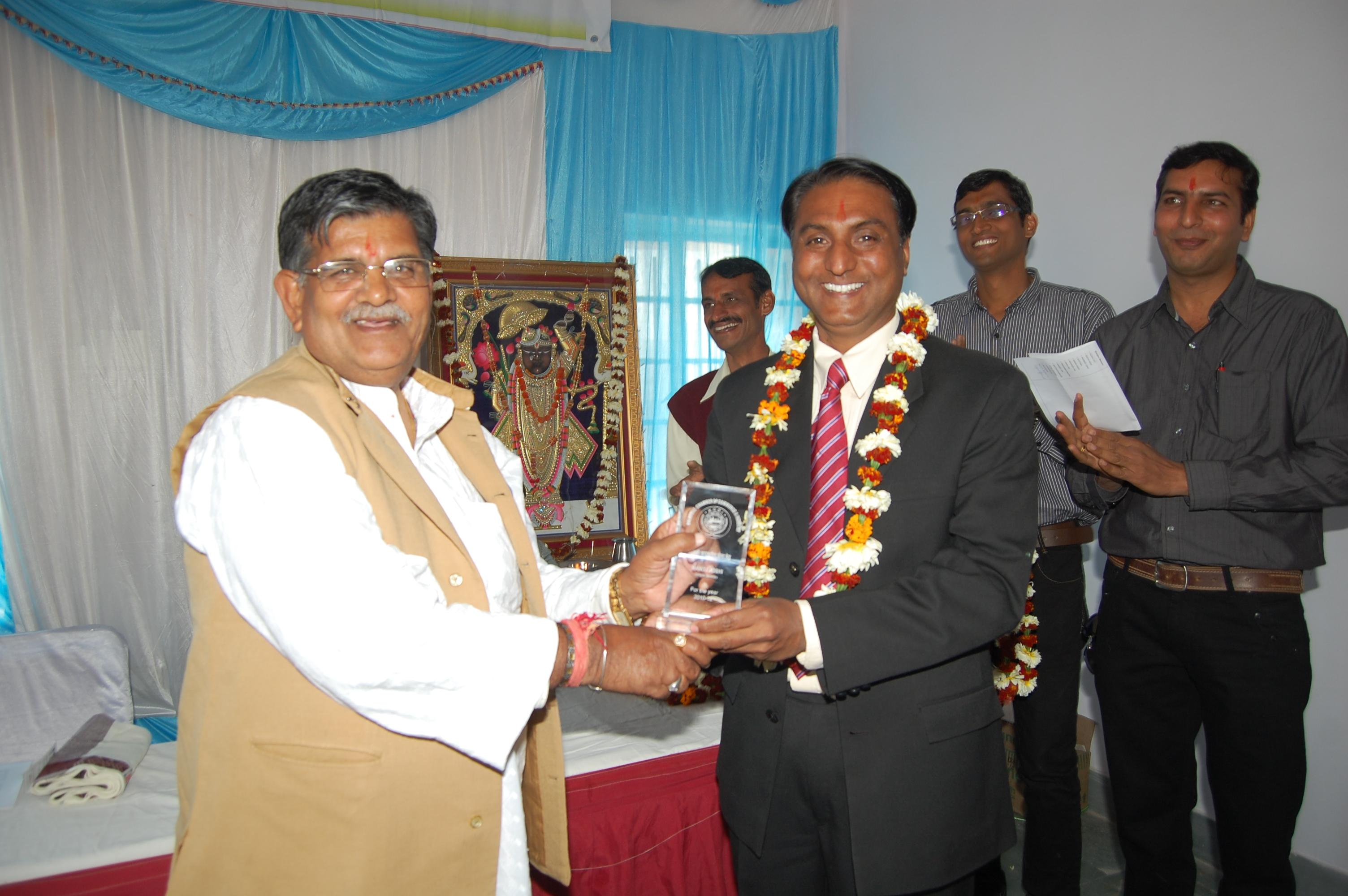 KCCI Udaipur