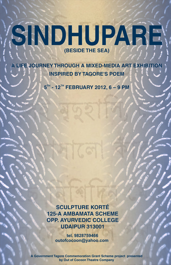 Sindhupare: A Mixed-Media Art Exhibition starts Today