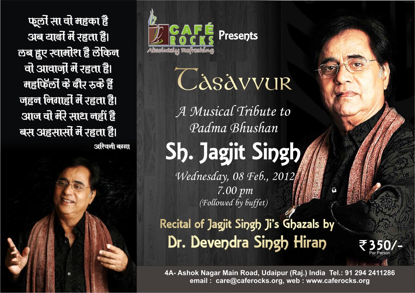 Ghazal jagjit singh download free.