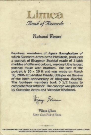 Sindhi Samaj