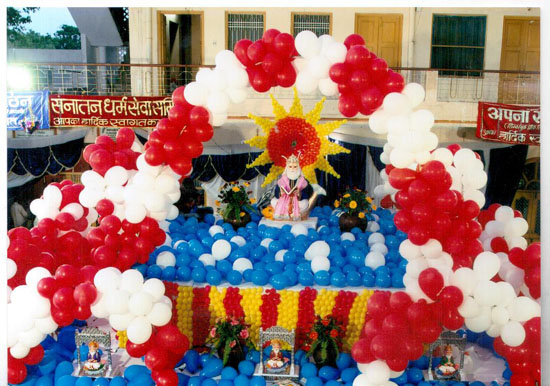 2009 : An ambience of disney land was created using thirty thousand balloons.