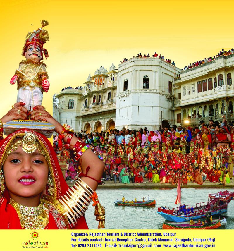 Schedule of Mewar Festival 2012