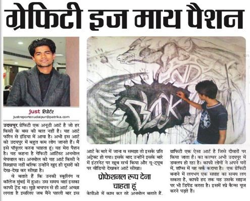 Graffiti Article