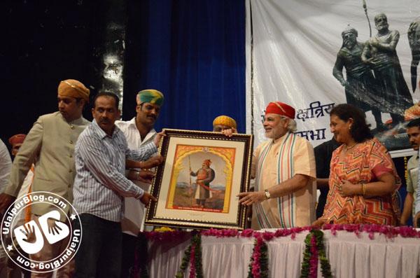 Pratap Jayanti | UdaipurBlog
