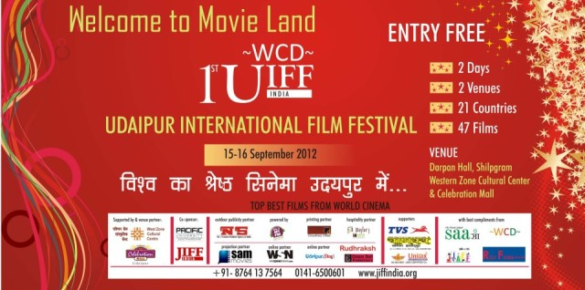 Udaipur International Film Festival