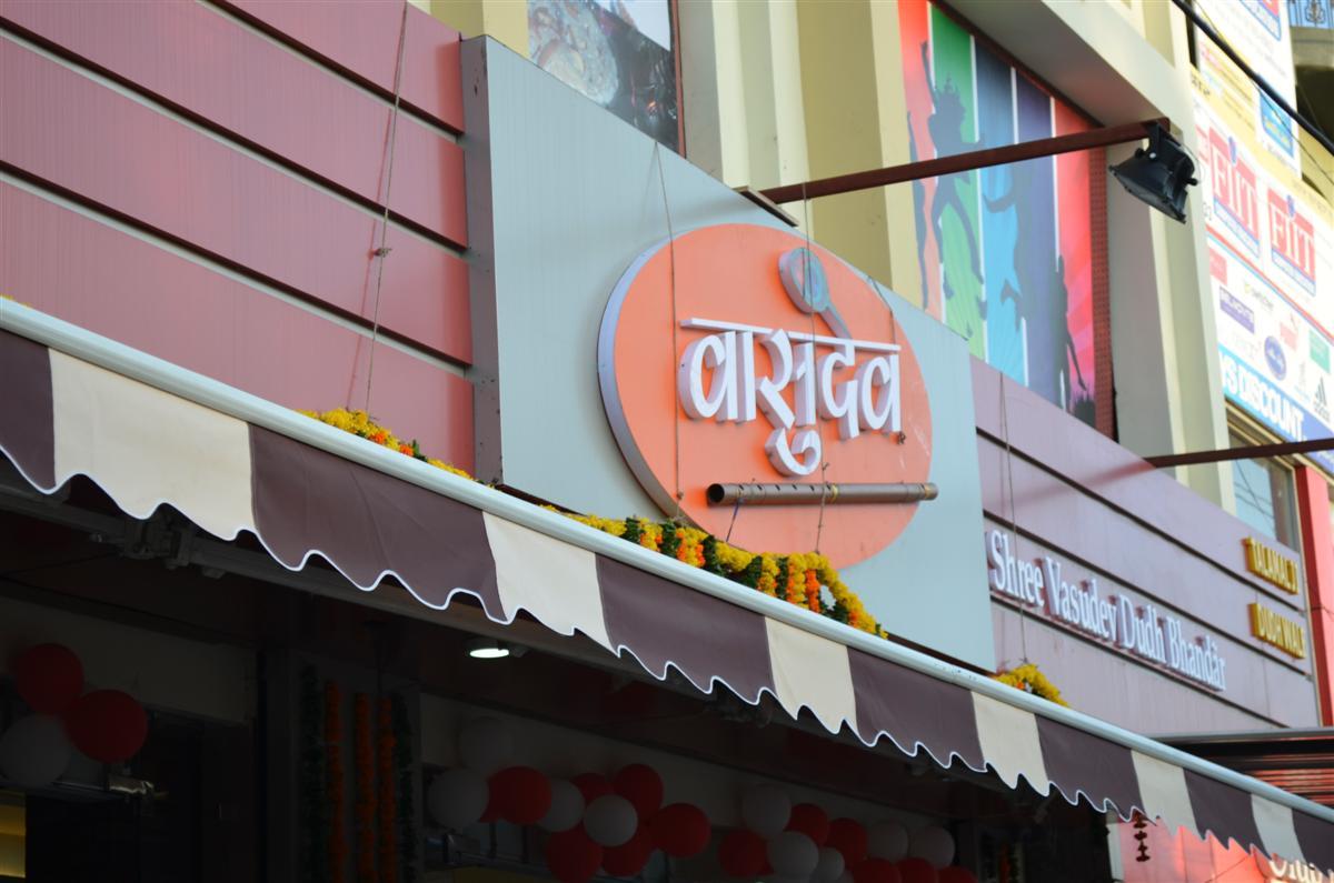 Vasudev @Durga Nursery