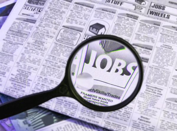 jobs | UdaipurBlog.com