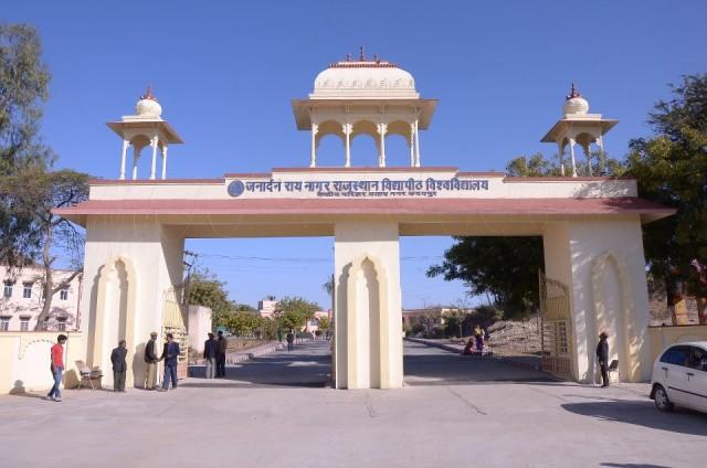 jrnrvu udaipur
