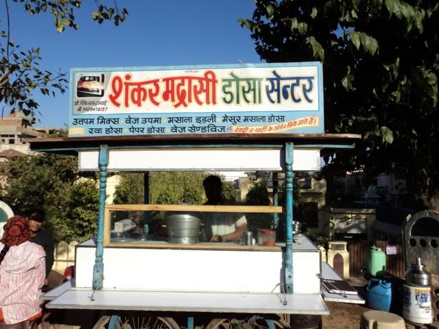 shankar madrasi dosa udaipur