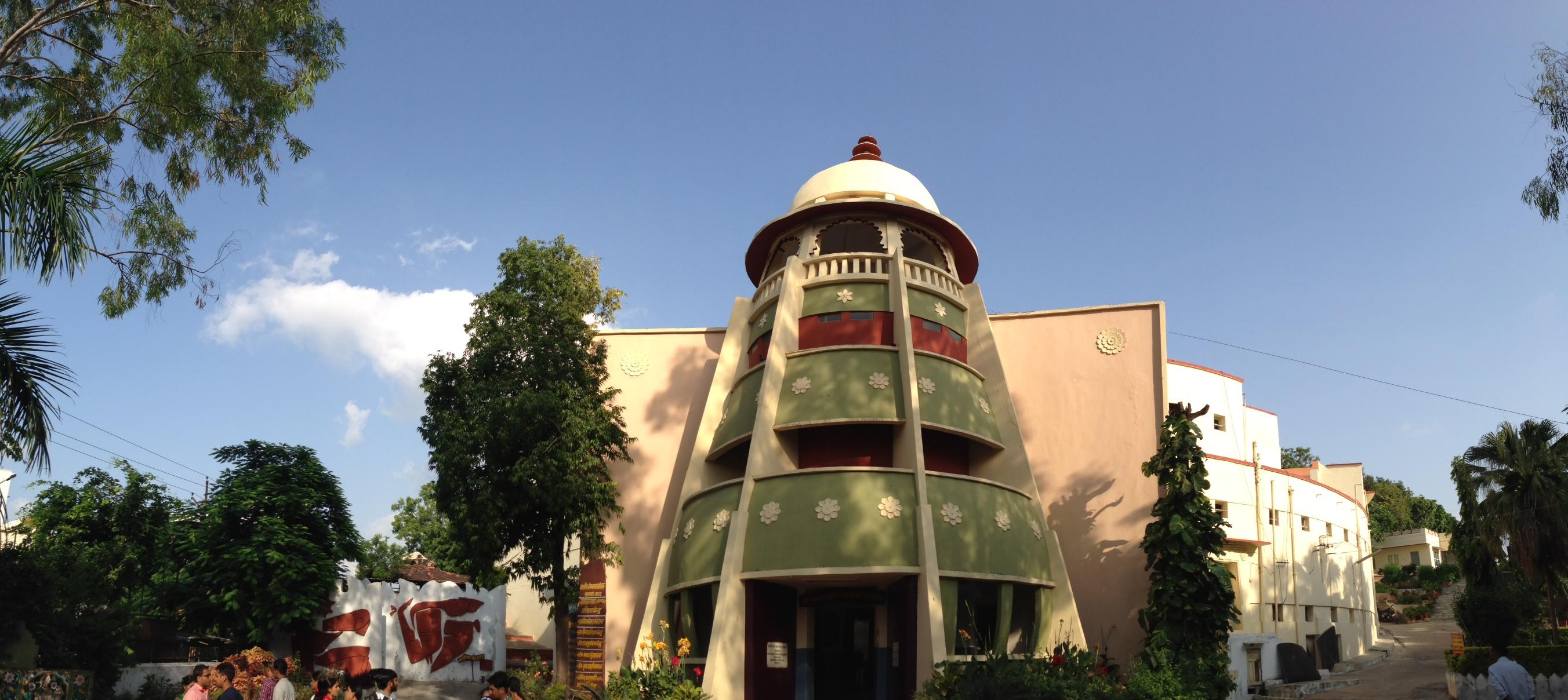 Bhartiya Lok Kala Museum - Udaipur