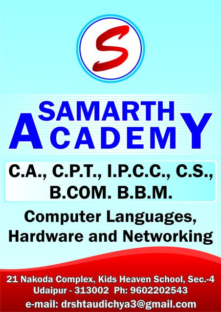samarth academy
