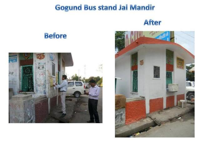 gogunda bus stand