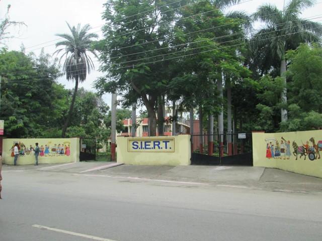 siert wall
