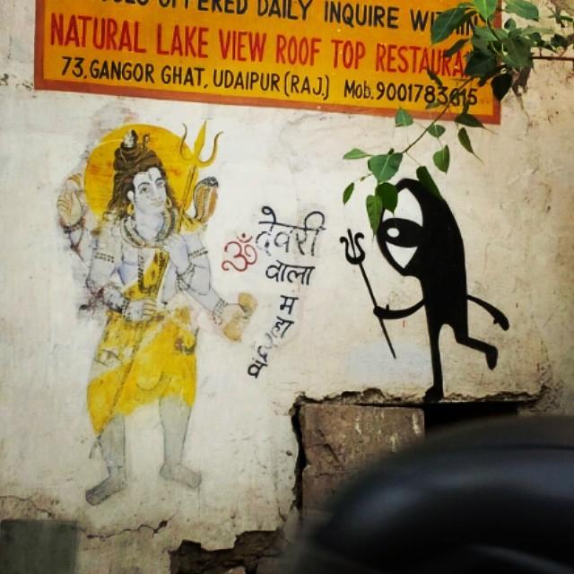 #UBPhotowalk - Photo by: rajat_vaishnav