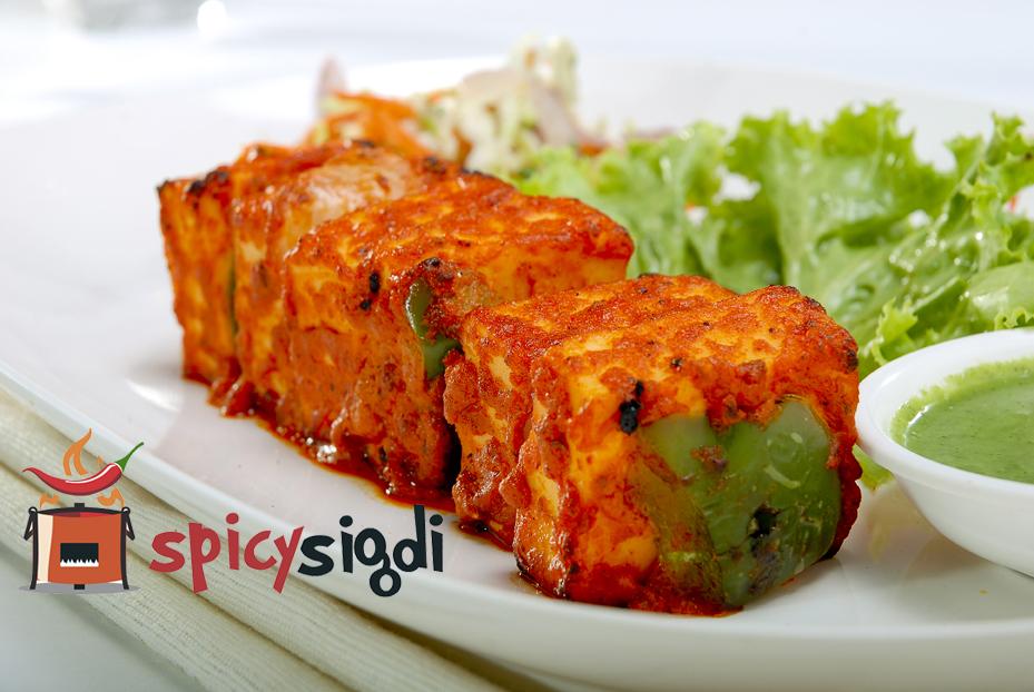 spicysigdi image
