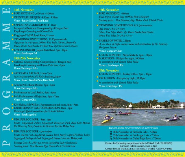the udaipur lake festival complete details