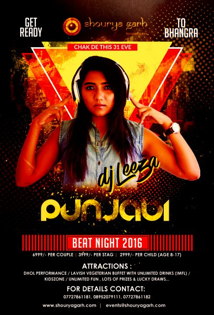 punjabi beat night 2016