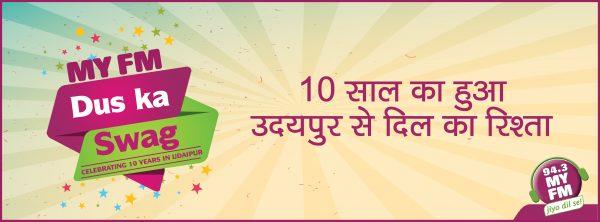 94.3 my fm Udaipur-10 years