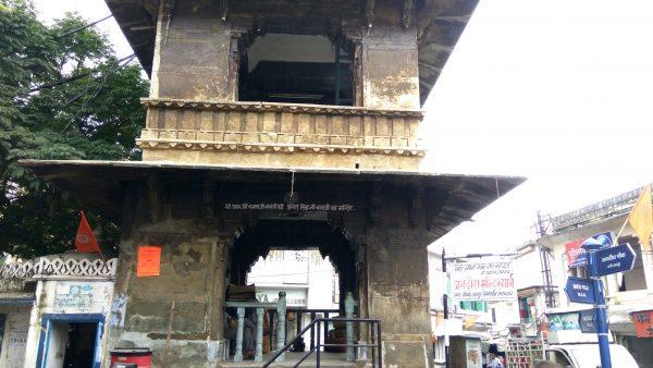 History of Ghantaghar