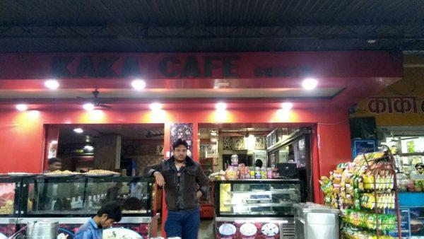 kaka restaurant