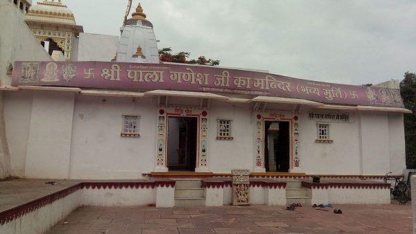 PalaGaneshUdaipur