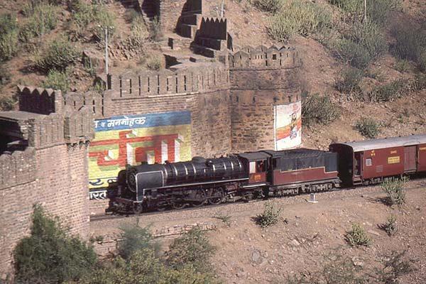 railline debari5