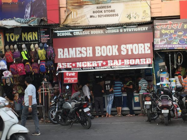 Second hand book stores in Udaipur