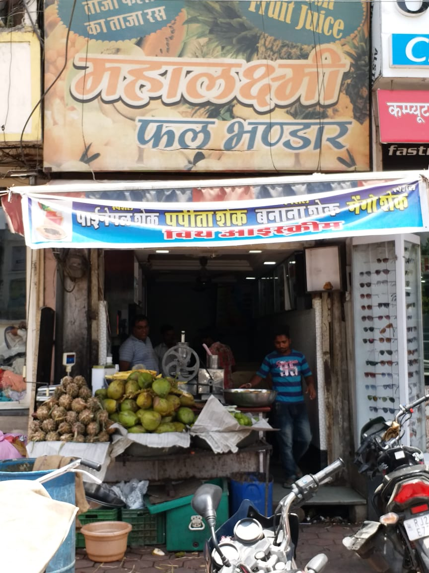 Beat the heat - The best fruit juice shops in Udaipur