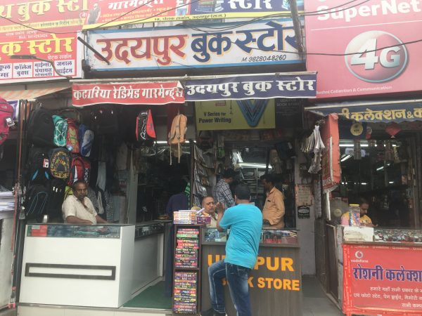Second hand bookstores in Udaipur