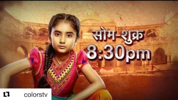 Chahat Tewani from Udaipur in Colors' latest Show 'Kesari Nandan