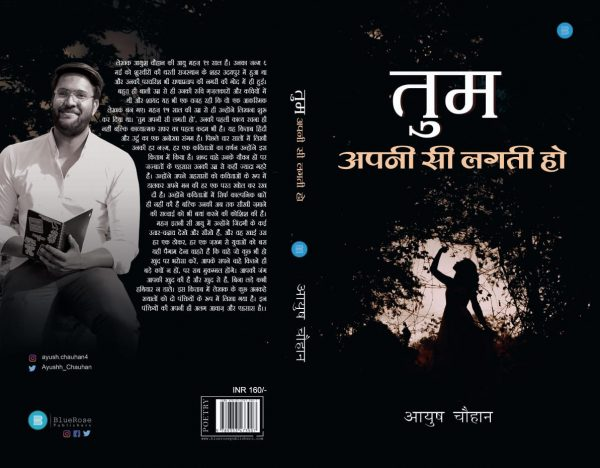 Cover of 'Tum Apni si lagti ho' by Udaipur's Ayush Chauhan